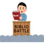 book_bibliobattle[1]