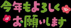 gashi_kotoshimo[1]