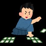 karuta_man[2]